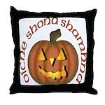 Gaelic Carved Pumpkin Throw Pillow