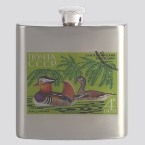 1970 Russia Mandarin Ducks Postage Stamp Flask