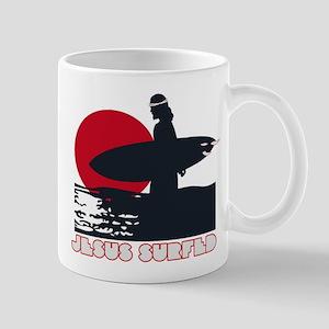 Jesus at Sunset Mug