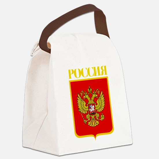 Russian Federation COA Canvas Lunch Bag