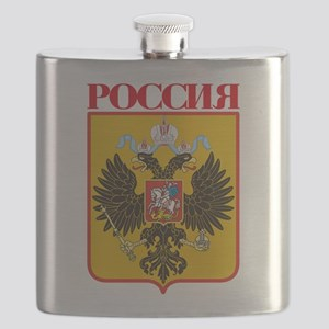 Russian Empire COA Flask