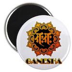 Ganesha bonji Magnet
