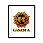 Ganesha bonji Framed Panel Print