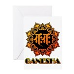 Ganesha bonji Greeting Card