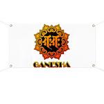 Ganesha bonji Banner