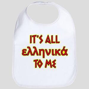 It's All Greek To Me Bib