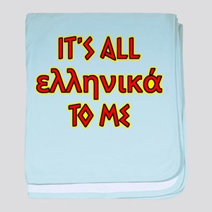 It's All Greek To Me baby blanket