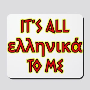 It's All Greek To Me Mousepad