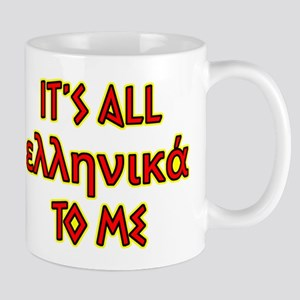 It's All Greek To Me Mug
