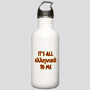 It's All Greek To Me Stainless Water Bottle 1.0L