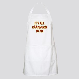 It's All Greek To Me Apron