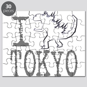 I Godzilla TOKYO (new) Puzzle