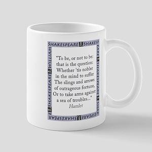To Be Or Not To Be 11 oz Ceramic Mug