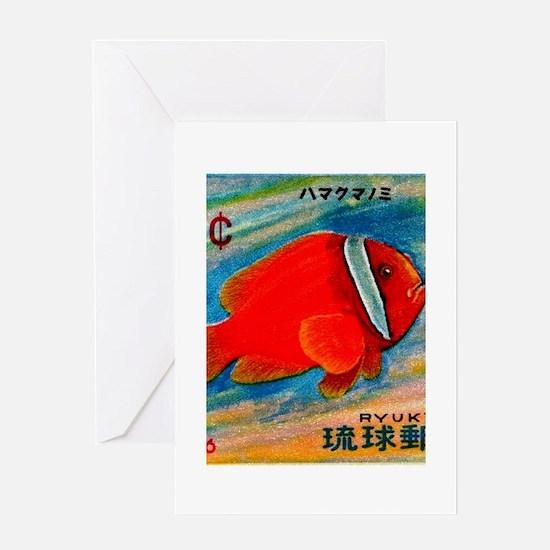Ryukyu Islands 1966 Clownfish Postage Stamp Greeti