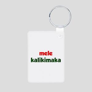 Mele Kalikimaka Aluminum Photo Keychain