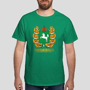 Tomsk Oblast COA Dark T-Shirt
