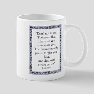 Kneel Not To Me 11 oz Ceramic Mug