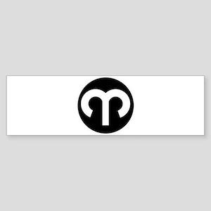 The Aries. Sticker (Bumper 50 pk)