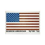Jewish Flag Rectangle Magnet (100 pack)
