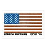Jewish Flag Postcards (Package of 8)