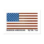 Jewish Flag Mini Poster Print