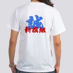 """Shinsengumi """"Makoto"""" White T-Shirt"""