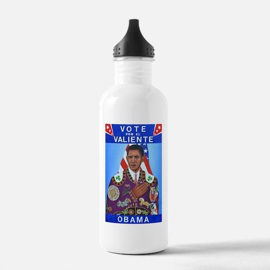 New Obama Artwork Water Bottle