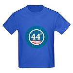 44 Squared Obama Kids Dark T-Shirt