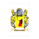Angelopoulos Sticker (Rectangle 50 pk)