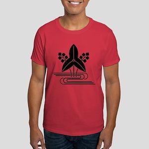 omodaka ni mizu Dark T-Shirt