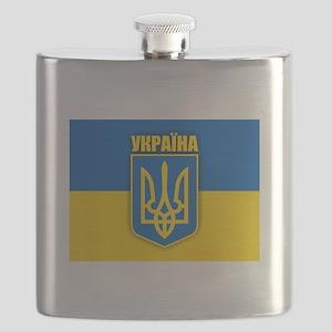 Ukraine 2 Flask