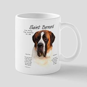 Saint Bernard (Smooth) 11 oz Ceramic Mug