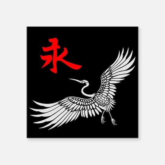 "Eternal Crane (silver) Square Sticker 3"" x 3"""