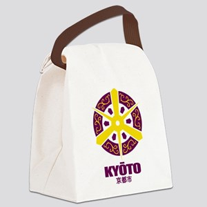 Kyoto City (gold) Canvas Lunch Bag