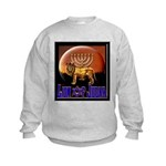 Lion of Judah 9 Kids Sweatshirt