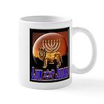 Lion of Judah 9 Mug