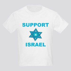 Support Israel Star of David Kids T-Shirt
