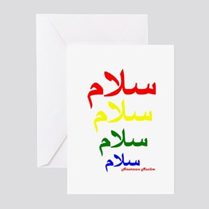 Rainbow Salaam Greeting Cards (Pk of 10)