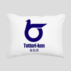 Tottori-ken (flat) pocket Rectangular Canvas P