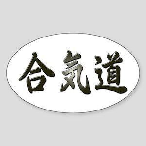 "Ai-Ki-Do Sticker 3""x5"""