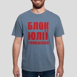 YuliaTranslationBlok_red Mens Comfort Colors S