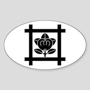tachibana of the Nichiren sect Sticker (Oval)