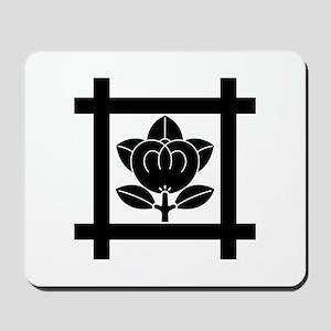 tachibana of the Nichiren sect Mousepad