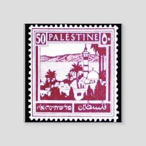 "Palestine Vintage Postage Stamp Square Sticker 3"""