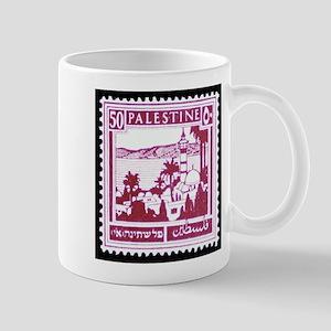 Palestine Vintage Postage Stamp Mug