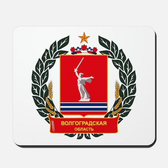 Volgograd Coat of Arms Mousepad