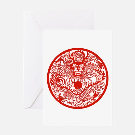 Chinese Dragon - Greeting Card