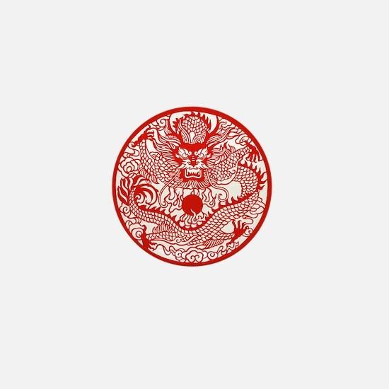 Chinese Dragon - Mini Button