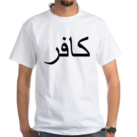 White The Infidel shirt T-Shirt