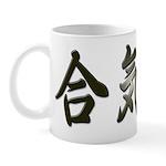aikido 10 Mugs